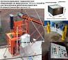 Многофункциональный станок по теплоблокам,блокам,плтке под мрамор