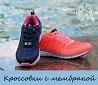 Det-os.ru, интернет магазин детской обуви в Первоуральске Первоуральск