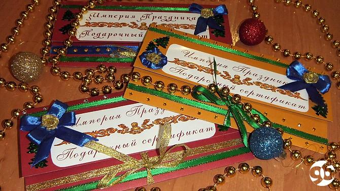 Империя Праздника Первоуральск - изображение 1