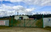 Производственная площадка в с.Краснояр