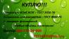 Куплю силикагель ГОСТ 8984-75