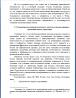 Дипломная работа специалиста, бакалавра, магистранта. Выполнение по методичке, оформление по ГОСТ. М Екатеринбург