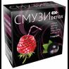 Смузи «DETOX» - малина и черная смородина - 7 порций Екатеринбург
