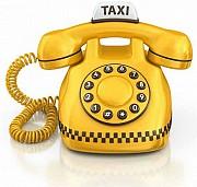 Такси в Актау на жд вокзал, Аэропорт-город-аэропорт, Тасбулат, Форт-Шевченко, Озенмунайгаз, Каламкас Алапаевск