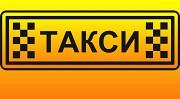 Такси c аэропорта Актау, Аэропорт, Бекет-ата, Триофлайф, Шопан-ата, Озенмунайгаз, Курык, Бейнеу Арамиль