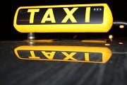 Такси в Актау, по Мангистауской области Арти