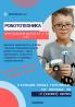 Робототехника для детей Ревда