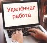 Менеджер по персоналу Первоуральск