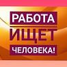 Администратор в интернет магазин Баранчинский